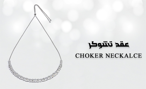 Picture for category Choker Necklace