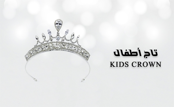 Picture for category Kids Crown