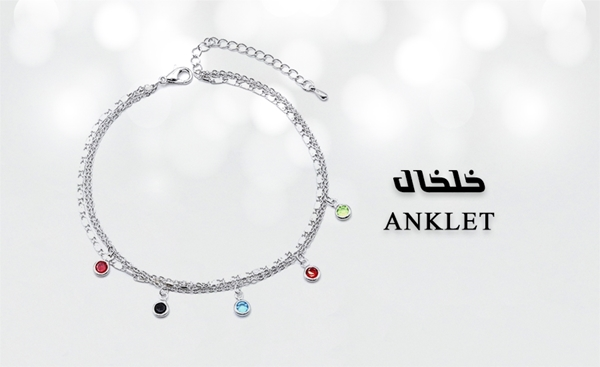 Picture for category Anklet
